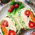 【油揚げサンド】チキンと空豆のサンドイッチ(低糖質サンド)