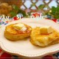 メレンゲふわふわパンケーキ&写真の机の裏事情
