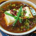グラタン皿deプチお鍋!熱々辛々湯豆腐