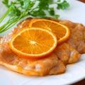 爽やかオレンジポークソテー♪旬のフルーツを使ったとっておきおかずレシピ@フルーツコラボ by みぃさん