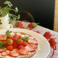 レッスンは全粒粉タルト台で苺のカスタードクリームタルト・・♪♪