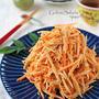 パンチのある韓国風旨辛ごぼうサラダ♪作り置きごぼうレシピ!連載