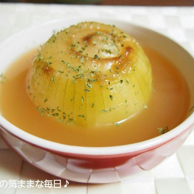 丸ごと☆玉ねぎのまるまるスープ