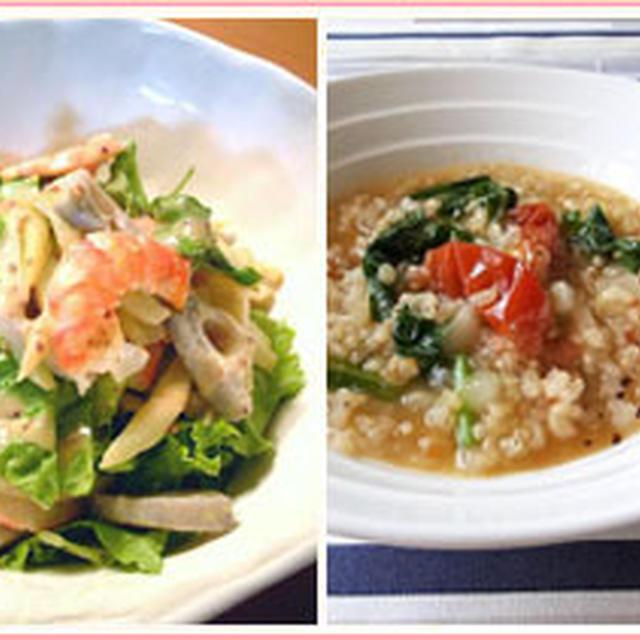 さらりごはん料理教室10月のメニューは『秋の潤いアップ♪カフェご飯』