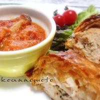 鶏肉のパイ包み焼き~クリーミートマト