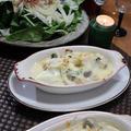 ずいき芋と鶏肉の味噌グラタン