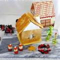 クリスマスに・・ヘクセンハウス風☆パン・シュープリーズ