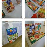 日清フーズ新商品「つけスパゲティ」お試しイベントレポート~! かな姐さんと楽しむ♪つけスパゲティパーティーに参加してきました~☆ -1-