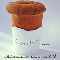 『 hitosaji no shiawase ten vol.4 』