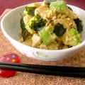 豆腐とアボカドのナムル