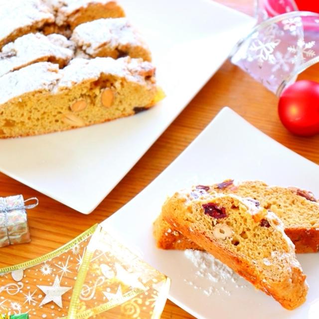 【クリスマス料理】ホットケーキミックスで作る簡単シュトーレンの作り方