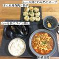 10/15の晩御飯〜麻婆豆腐〜