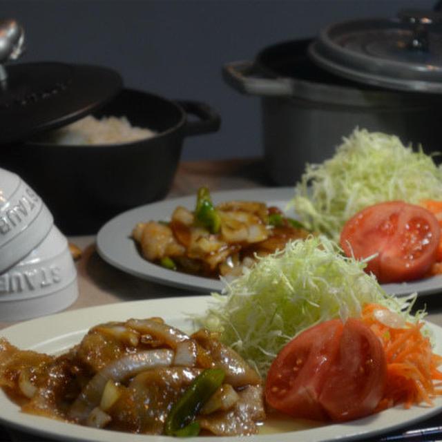 「豚の生姜焼き」の晩ごはん