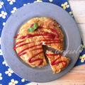 レシピ♡朝食にオススメ‼︎嬬恋キャベツとえびトマトのスパニッシュオムレツ☆ネクストフーディスト限定