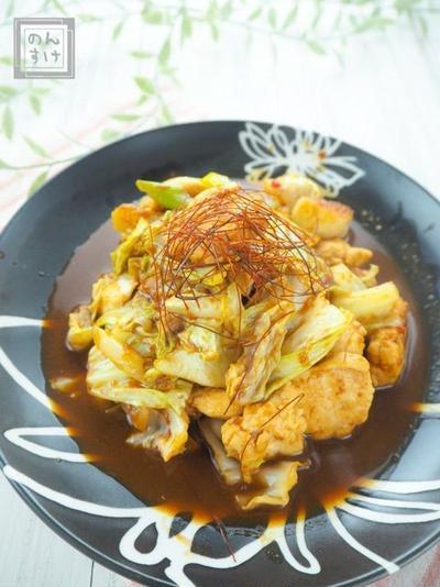 【レシピ・献立】柔らか鶏胸肉の回鍋肉