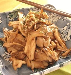 舞茸のバター醤油ソテー