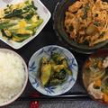 【簡単献立レシピ】30分で4品!スタミナ定食の作り方 by 食の贅沢/FoodLuxuryさん