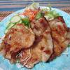 豚肉の風味焼き
