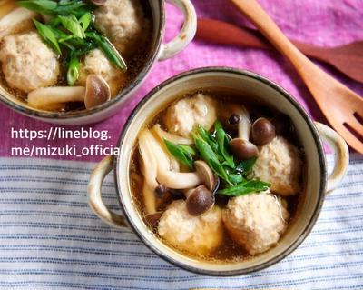 ♡あっさりコクうま♡鶏団子ときのこのおかずスープ♡【#簡単レシピ#ひき肉#時短#節約】