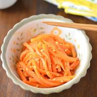 いつものきんぴらをプチアレンジ「人参の味噌きんぴら」