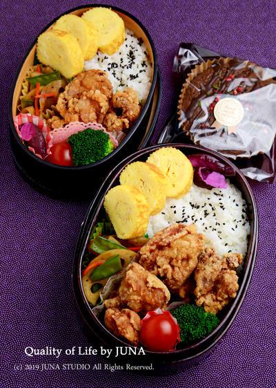 【今日のおべんと】高校生活ラストのお弁当は、The王道「鶏のから揚げ弁当」