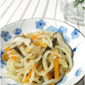 簡単!定番副菜☆切り干し大根の煮物