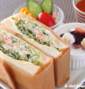カニ風サラダのサンドイッチ | Q・B・B大きいスライスチーズ