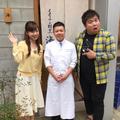 朝日放送 キャスト 『見ごろ!食べごろ!ニシュランツアーズ』撮影