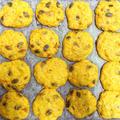 カボチャとカボチャ種の柔らかクッキー