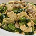 にんにくのオリーブオイル漬けで焼き豆腐と小松菜のピリ辛オイスター炒め♪