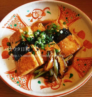 チーズin豆腐の照り焼き