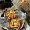 アップルジンジャークリームチーズパイ