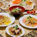 「ジャガイモと塩麹ささみの塩炒め」、「中華風お刺身サラダ」、「潮汁」
