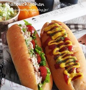 今日のお弁当は和風ツナマヨ&ホットドッグ弁当♡