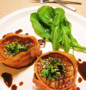 旬の大根でステーキ 柚子胡椒が香るバルサミコソース