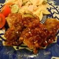 カリカリ茄子の豚肉巻き