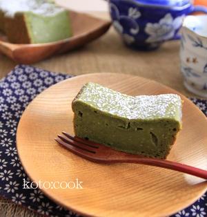 豆腐ガトーショコラ《ホワイトチョコ&抹茶バージョン》