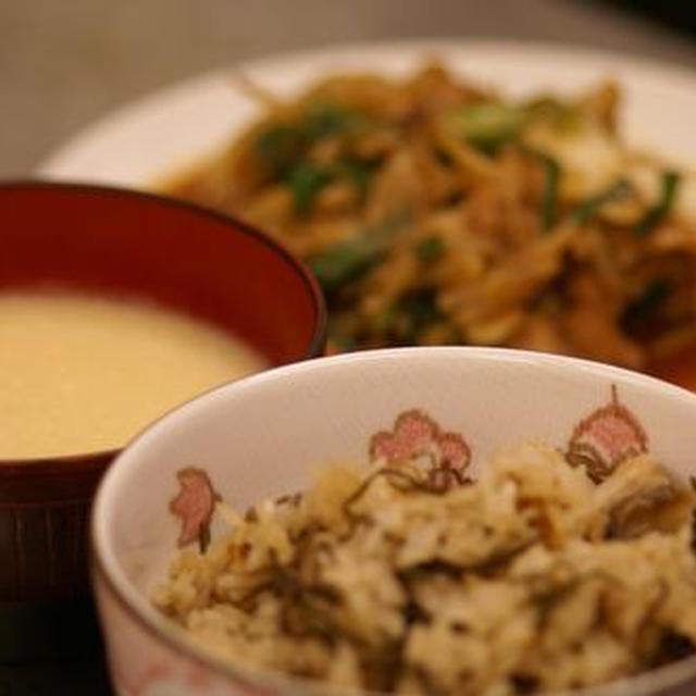 鶏ちゃん (胡豆昆まかないレシピ)