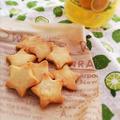 【材料3つ!バター・卵なし】レモン茶活用レシピ☆レモンのマーマレードクッキー