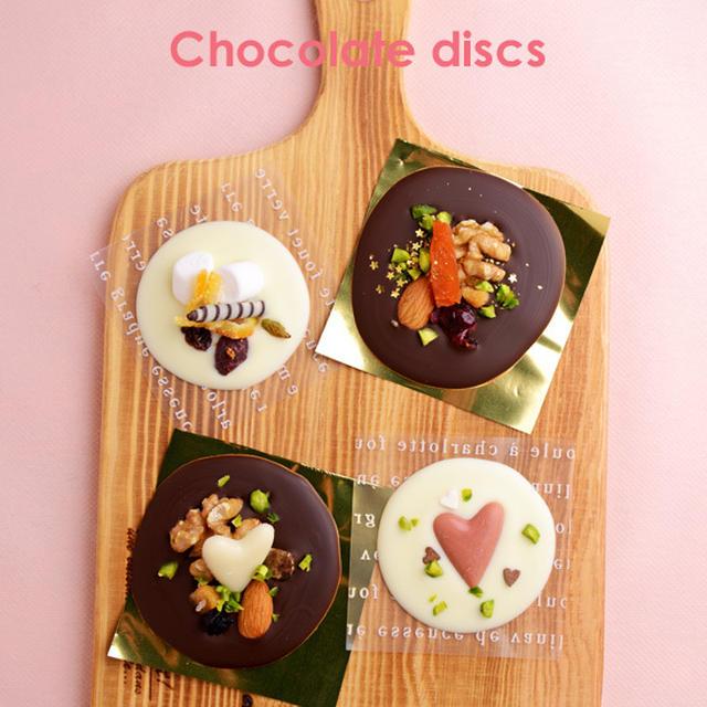 チョコレートディスク