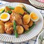 放置で簡単&やわらか!炊飯器を使った鶏肉の煮込みレシピ