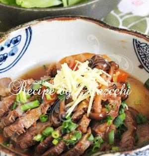 生姜たっぷり 代謝アップ! 豚肉と野菜の生姜煮