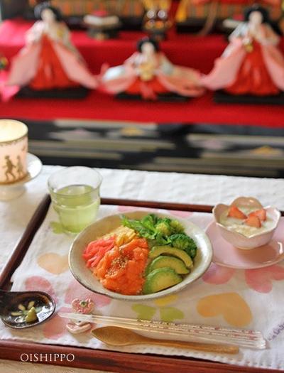 しあわせを願ってひな祭り、サーモンアボカドちらし寿司
