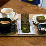 栗のお抹茶ケーキ