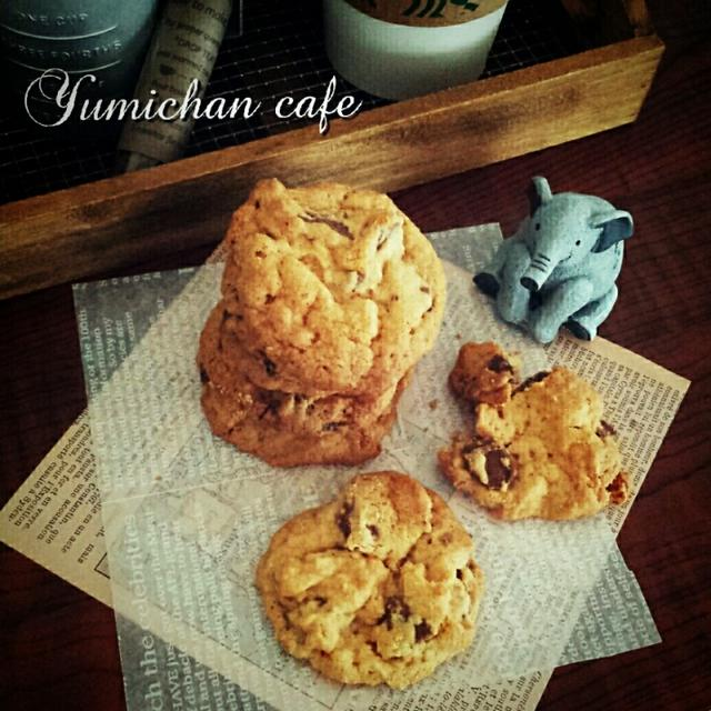 HMで!きなこピーナッツクッキー