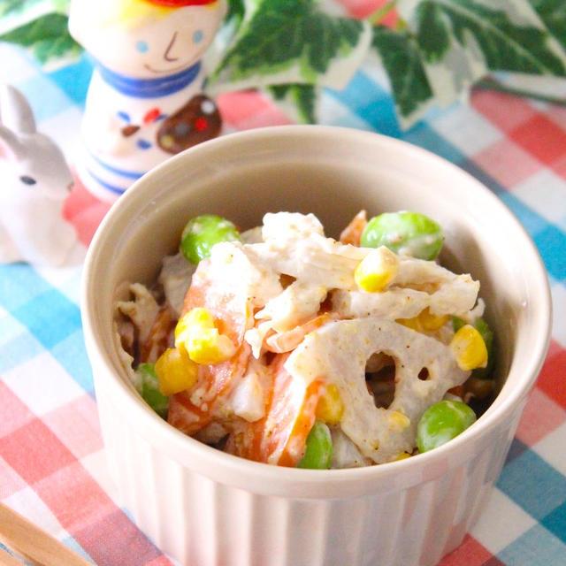 これからの季節に食べたい『レンコンのごまマヨサラダ』