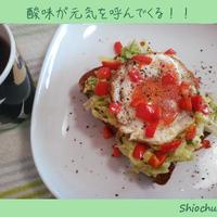 ブランパンで ひらめき朝食★