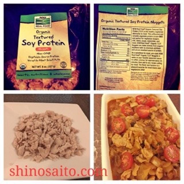 大豆ミート(大豆のお肉)を使ったレシピ