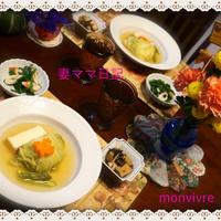 お花と楽しむ♪ハロウィン「秋鮭の白菜ロール」
