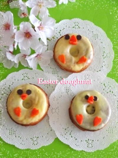 イースターに・・ひよこのドーナツ☆